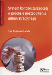System kontroli zarządczej w procesie postępowania administracyjnego + CD