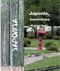 Japonio konnichiwa