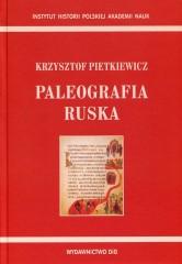 Paleografia ruska