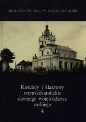Kościoły i klasztory rzymskokatolickie dawnego województwa ruskiego Tom 4