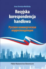 Rosyjska korespondencja handlowa