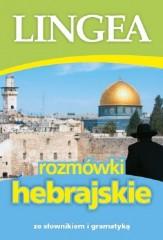 Rozmówki hebrajskie
