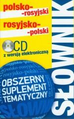 Słownik polsko-rosyjski rosyjsko-polski z płytą CD