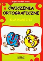 Łatwe ćwiczenia ortograficzne U-Ó