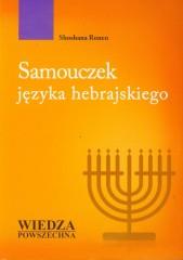 Samouczek języka hebrajskiego z CD MP3