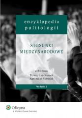 Encyklopedia politologii Tom 5 Stosunki międzynarodowe