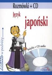 Język Japoński w podróży + CD