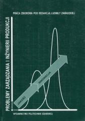 Problemy zarządzania i inżynierii produkcji