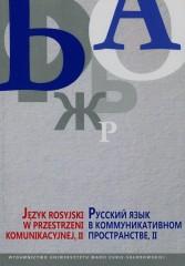 Język rosyjski w przestrzeni komunikacyjnej II