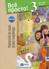 Wsio prosto! 3 Nowa edycja Podręcznik wieloletni z płytą CD