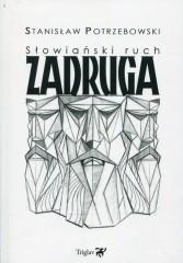 Słowiański ruch Zadruga