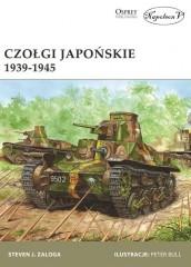 Czołgi japońskie 1939-1945