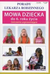 Mowa dziecka do 6 roku życia ćwiczenia usprawniające
