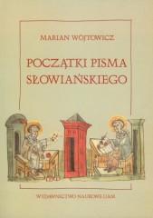 Początki pisma słowiańskiego