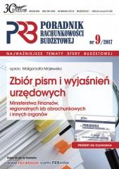 Zbiór pism i wyjaśnień urzędowych Ministerstwa Finansów, regionalnych izb obrachunkowych i innych or