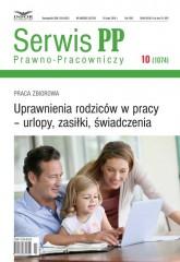 Uprawnienia rodziców w pracy - urlopy, zasiłki, świadczenia