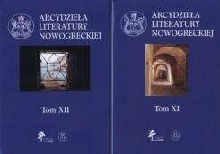 Arcydzieła literatury nowogreckiej Tom 11 i 12
