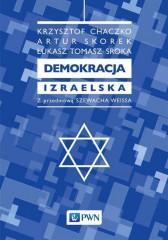 Demokracja izraelska